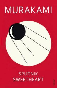 sputnik-sweetheart